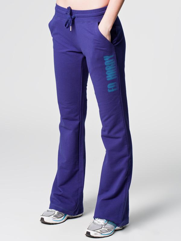 Фиолетовые Брюки С Доставкой
